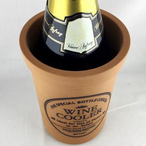 テラコッタ ワインクーラー(1本用)