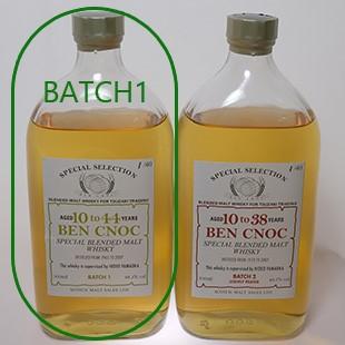 ベンノック「BEN CNOC」aged 10 to 44 years ブレンデッドモルトBATCH1 49.3% 500ml
