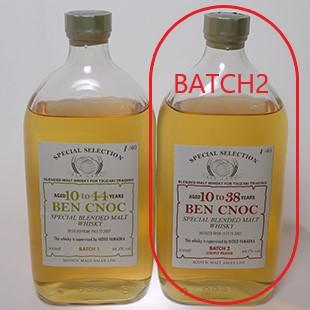 ベンノック「BEN CNOC」aged 10 to 38 years ブレンデッドモルトBATCH2 49.5% 500ml