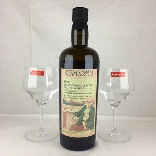 アルタナベーン1995 2018エディション サマローリ 47% 700ml シュピゲラウグラス2個セット