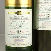 クレイゲラヒ12年2006 ハンターレイン OMC20周年記念ボトル 50% 700ml