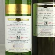 オスロスク24年1994 ハンターレイン OMC20周年記念ボトル 50% 700ml