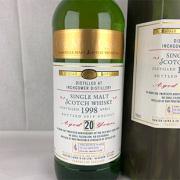 インチガワー20年1998 ハンターレイン OMC20周年記念ボトル 50% 700ml