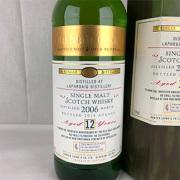 ラフロイグ12年2006 ハンターレイン OMC20周年記念ボトル 50% 700ml