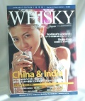 ウイスキーマガジンissur56