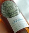 グレンタレット14年1995エクスクルーシヴモルツ ワインカスクF