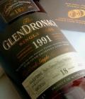 グレンドロナック18年1991ペドロヒメネス51.7°