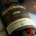 グレンドロナック20年1990オロロソ#2621 57.9°