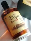 モルテージ3+25・28年 ピュアモルトウイスキー