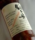 駒ヶ岳1988 シングルカスク#569シェリー