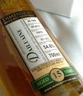 ダルユーイン15年 1998 ダンカンテイラー ピアレス バーボンカスク 54.6°ラベル画像【洋種専門店 TSUZAKI】