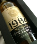 カリラ28年1984 キングスバリー ゴールド 51.5°700ml