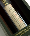 グレンロセス1989年セレブレーション・オブ・カスク スコティッシュリキュールセンター #11192 54.8°700ml