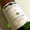 【オールドボトル】スプリングバンク33年 1967 ダグラスレイン オールド・モルト・カスク 41.4°700ml