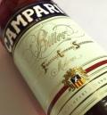 カンパリ 旧瓶 24°1000ml