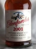 グレンファークラス 2001 リンブルグウイスキーフェア 52.8°
