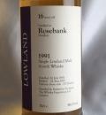 ローズバンク16年1991 ウイスキーエクスチェンジ 56.1°