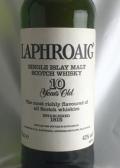 【オールドボトル】ラフロイグ10年 90年代 43°750ml