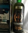 【オールドボトル】グレンゴイン8年 70年代 43°760ml