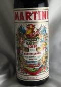 【オールドボトル】マルティーニ ホワイトラベル ホワイトキャップ 16.5°1000ml