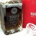 スプリングバンク25年1990 KB サーオビル デキャンター