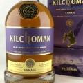 キルホーマン サナイグ 46% 700ml