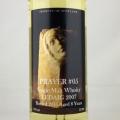 【ウイスキートーク福岡オリジナルボトル】レダイグ8年 2007 prayer #05  53%