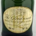 【オールドボトル】グレンドロナック12年 特級 43% 750ml