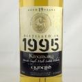 クライヌリッシュ19年 1995 キングスバリー ゴールド 57.3%