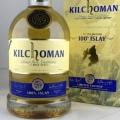 キルホーマン7年 100%アイラ7th 50%