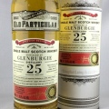 グレンバーギー25年1992 DL オールドパティキュラー 51.5%
