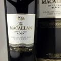 マッカラン レアカスク ブラック 48% 700ml
