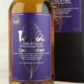 イチローズ モルト&グレーン リミテッドエディション ワールドブレンデッドウイスキー 48.5%