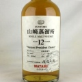 山崎蒸溜所12年 Watami President Choice  43% 660ml