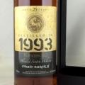 メインバライル25年1993 KBゴールド 43.1%