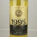 グレンキース22年1995 KBゴールド 50%