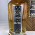 インバーリーブン33年 1985 GM プライベートコレクション 57.4%