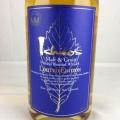 イチローズ モルト&グレーン リミテッドエディション ワールドブレンデッドウイスキー 48% 700ml (new ラベル)
