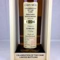クライヌリッシュ21年 1996 CoC M&M 51.6%
