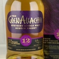 グレンアラヒー12年 46% 700ml