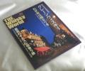 ウイスキーワールド vol.12