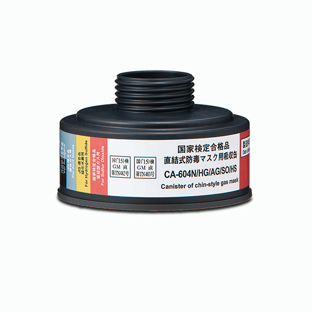 CA604Nマルチガス対応缶