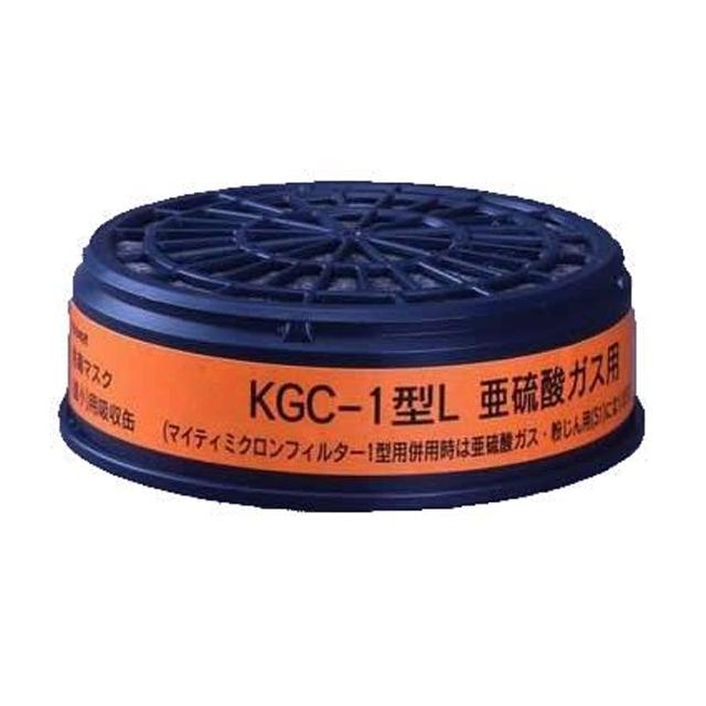 KGC1L(S)亜硫酸ガス用吸収缶
