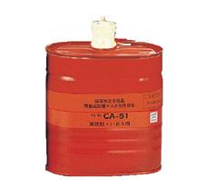 CA51亜硫酸・いおう用吸収缶