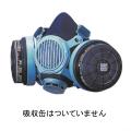 7191DKG防毒マスク
