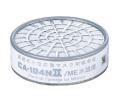 CA104N2/ME水銀用吸収缶(1セット5個)