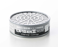 CA104N2/HG/AGハロゲン/酸性ガス用吸収缶