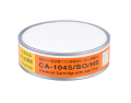 CA104S/SO/HS亜硫酸・いおう・硫化水素用防じん機能付吸収缶