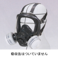 GM165防毒マスク
