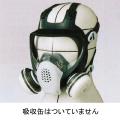 GM185防毒マスク